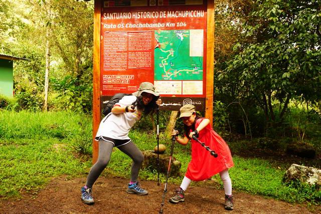 Km 104 - Start of Inca Trail 2 Days